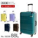 スーツケース Lサイズ フレーム エース ACE DESIG...