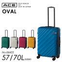 ショッピングキャリー スーツケース Mサイズ 拡張 ACE DESIGNED BY ACE IN JAPAN オーバル 57リットル→拡張時70リットル ジッパータイプ キャリーバッグ キャリーケース 06422