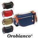 ショルダーバッグ メンズ レディース オロビアンコ ナイロン orobianco イタリア製 ハンドバッグ 2wayバッグ TRUCCO-G 04 アクセサリー気分で使える独特のフォルムが目を引く 90701