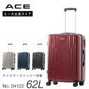 スーツケース Lサイズ ACE オーブル2 04122 62リットル メンズ レディース 4、5泊〜1週間程度の旅行に ジッパータイプ キャリーバッグ キャリーケース