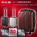 スーツケース ACE クラン メンズ レディース エース公式 海外旅行 出張  送料無料 ポイント10倍 1〜2泊旅行に 30リットル 機内持ち込み 可能 ジッパータイプ キャリーバッグ キャリーケース 06181