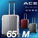 スーツケース ACE アウトレット イラプション Mサイズ 65リットル メンズ レディース 1週間程度の旅行に フレームタイプ キ..