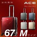 スーツケース ACE エクスプロージョン Mサイズ 67リットル メンズ レディース 1週間程度の旅行に ジッパータイプ キャリーバ..