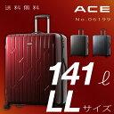 スーツケース ACE エクスプロージョン LLサイズ 141リットル メンズ レディース 大容量 2週間以上の旅行・長期滞在に ジッパ..