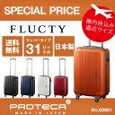スーツケース 機内落ち込み プロテカ アウトレット 25%OFF エース フラクティ ポイント10倍