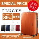 スーツケース 大型 プロテカ アウトレット フラクティ エース 送料無料 ポイント10倍 89リットル 02665