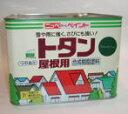 (ニッペ)トタン屋根用塗料(7リットル)古いトタンも塗装で新品同様に!家族みんなが大喜び!!【サンレモグリーン】