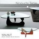 デザイナーズリビングテーブル【Noguchi Table】ノグチテーブル ウォールナット