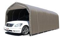 〈南栄工業)パイプ車庫3056USBセダン用(埋め込み式)【送料無料】雨、風、ホコリから愛車を守ります。洗車回数が劇的に減ります。