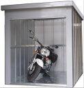 バイクハウス(MBW-1800)アルミシャッター床付 雨といジャバラ付 【別途、下記送料が必要です。】 【ガレージ 物置 マルチスペース スタンド バイクハウス バイクガレージ サイクルハウス 自転車 置き場】