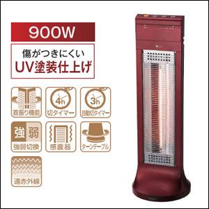 ユーイング アルミ脚立 速暖カーボンヒーター UV塗装仕上げ ハシゴ US-CM900J-R 木製犬舎【送料無料】:ホームセンターエース
