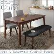 北欧デザイン らくらく回転チェアダイニング【Cura】クーラ/4点セットA(テーブルW115 + チェア×2 + ベンチW120)