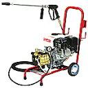 (リョービ)エンジン高圧洗浄機(EJP-1513A)このクラス最軽量、ホイール付で移動自在