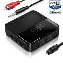 【送料無料】Bluetooth 5.0 トランスミッター レシーバー 2 in 1 高音質 Bluetooth受信機 送信機 一台二役 2台同時接続 aptX HD aptX L..