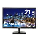 【フルHD・HDMI対応でこの値段!】パソコン(PC)モニター AOPEN 22CX1Qbi フルH...