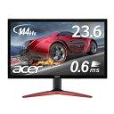 【35%OFF】【動きも映像もストレスなく!驚異の0.6ms実現!】Acer ゲーミングモニター 0.6ms 144hz フルHD 非光沢 フレームレス 23.6インチ ゲーミングディスプレイ ゲーム パソコン(PC)モニター エイサー KG241QAbiip FPS ディスプレイ 新品 PS4 12/14 10:00〜12/18 09:59