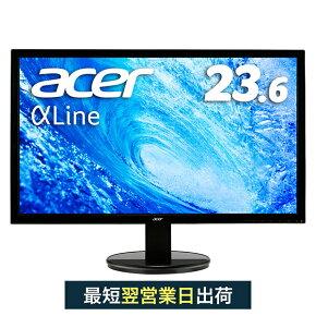 【悩んだらコレをお選びください!】新品 モニター 24インチ相当 HDMI 液晶ディスプレイ フルHD PS4 Switch テレビゲーム ゲーミング 5ms 壁掛け VESA 23.6インチ 中古より安い Acer エイサー パソコン(PC)モニター K242HQLbid