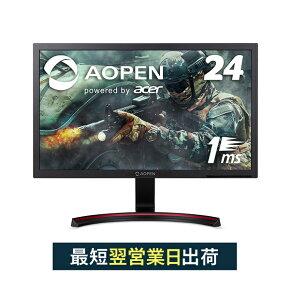 【15%OFF&エントリーでポイント最大25倍 3/11(木) 1:59まで】 【家庭用ゲーム機にもおススメ!】ゲーム用ディスプレイ AOPEN エーオープン 新品ゲーミングモニター 1ms Free Sync フルHD 24インチ パソコン(PC)モニター FPS Acer(エイサー) 24MX1bmiix PS4