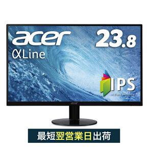 【IPS・スピーカー内蔵・フレームレスで快適!】Acer(エイサー) パソコン(PC)モニター SA240YAbmi IPSパネル フレームレス フルHD 4ms 液晶モニター 23.8インチ HDMI VGA端子 スピーカー内蔵 PCモニター PCディスプレイ 新品