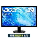 【24インチモニターなら迷わずこれ!】Acer パソコン(P...