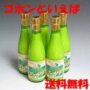 勝山シークヮ−サー・ゴールド 5本セット