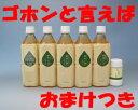 【萬寿の塩か、フレッシュパック】萬寿のしずく(まんじゅのしずく)500ml 5本