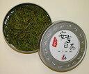安吉白茶50g缶入り【中国茶】【緑茶】
