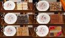 パティシエシマx栄寿ギフトセット缶入り【烏龍茶】【緑茶】【紅茶】6種類の中から一つお選びください