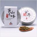 中国緑茶黄山毛峰50g缶入り【中国茶】【緑茶】