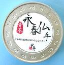 台湾烏龍茶(青茶)永春仏手30g缶入りパック【中国茶】【烏龍茶】【台湾茶】