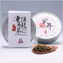 台湾烏龍茶(青茶)凍頂烏龍茶50g缶入り【中国茶】【烏龍茶】【台湾茶】