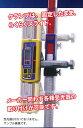 Hoshin ホーシン 受光器スライド式ミリ棒 H2400 裏面1mm目盛 気泡管付 2400mm2段式 【回転レーザーレベル/高さ測定/高低差測定/ローティングレーザー/バカ棒】