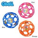 オーボールラトル オーボール|Oball(Kids2) <ブルー、ピンク、オレンジ> 0才から 天才児を育てるボール【再入荷_1504】.