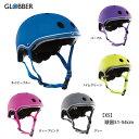 ヘルメット GLOBBER|グロッバー 51-54cm XS グリーン/ネイビーブルー/ピンク/グレー .