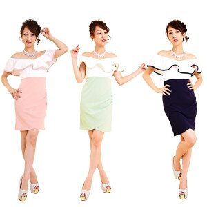 キャバ ドレス キャバドレス ミニドレス フリーサイズ