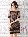 ショッピングミニドレス an ドレス AOC-2950 ワンピース ミニドレス Andyドレス アンドレス キャバクラ キャバ ドレス キャバドレス DREMO13 掲載商品