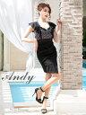 ショッピングミニドレス Andy ドレス AN-OK2486 ワンピース ミニドレス andyドレス アンディドレス クラブ キャバ ドレス パーティードレス