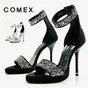 ショッピングミュール COMEX コメックス サンダル 高級本革 サンダル ミュール comex5679 送料無料 日本製 本革 ハイヒール レディース