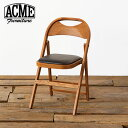 RoomClip商品情報 - ACME Furniture アクメファニチャー CULVER CHAIR カルバー 折り畳みチェア B00A31R2KW【送料無料】【ポイント10倍】