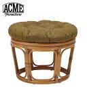 ACME Furniture WICKER STOOL 50cm KHAKI ウィッカー スツール カーキ【送料無料】【