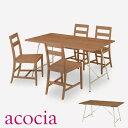 【男前インテリア セール】 テーブル ダイニングテーブル 木製 W150×D80×H72cm ストラ ダイニングテーブル 男前 インダストリアル 北欧 ボタニカル