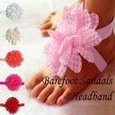 ベアフットサンダル ベビー ヘッドバンド アクセサリー 花 セット ホワイト ピンク パープル bs