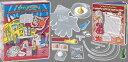 入学祝い 「マジックスクールバス」身体の探検 知育玩具夏休み 工作 子供