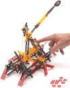 【通常便なら送料無料】【贈ってよろこばれる世界の一流ブランドのおもちゃと教材玩具】カタパルト 181ピースセット 知育玩具 / Uberpult - 181 Piece Set【smtb-u】