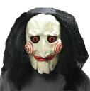 ハロウィン 雑貨 グッズ 仮装 マスク Saw ジグソウ Billy パペット マスク/仮装ハロウィン 雑貨 グッズ 0707bonus_coupon