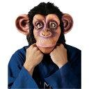 チンパンジー マスク 大人用 動物 かぶりもの 猿 サル お...