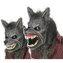狼 オオカミ マスク 被り物 大人用 口が動く仮装 変装 グッズ