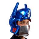 トランスフォーマー オプティマス プライム コンボイ グッズ コスチューム 子供 ソフトヘルメット