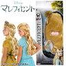 ハロウィン マレフィセント コスチューム マレフィセント 仮装 ディズニー プリンセス かつら ウィッグ オーロラ姫のウィッグ