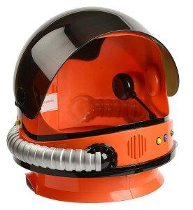 宇宙飛行士 ヘルメット 子供 キッズ用 オレンジ コス